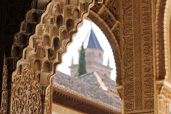 Granada cultural paquete fin de curso